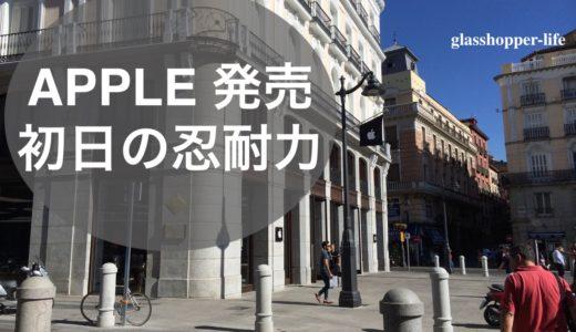 """iPhone発売の長い1日に得た""""戦友"""""""