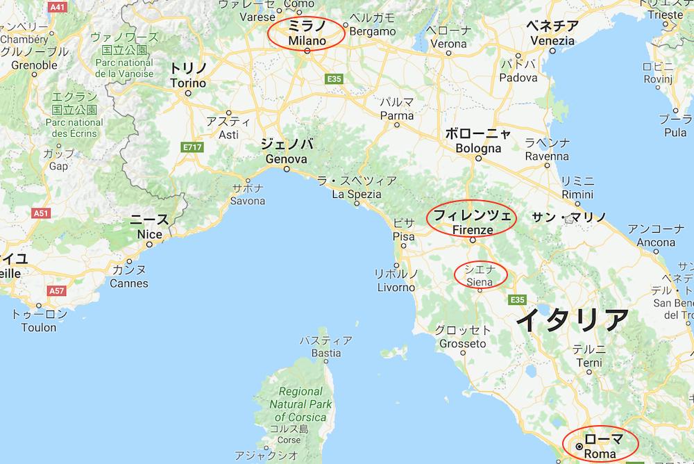 フランスからイタリア地図