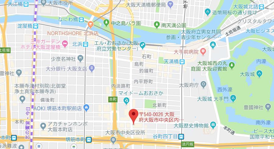 ステンダース大阪