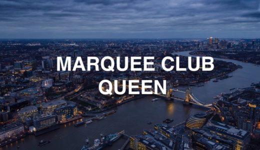 """クイーンも演奏していたナイトクラブ """"MARQUEE""""  本場のライブに浸った夜(ビデオへのリンクあり)"""