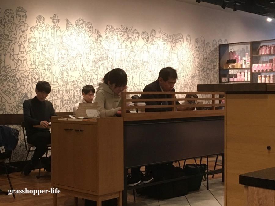 スターバックス堺筋本町4