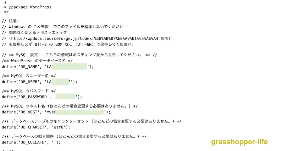 configファイル編集